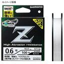シマノ パワープロ Z 2.0号/33lb(ホワイト)