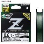 シマノ パワープロ Z 2.0号/33lb(モスグリーン)