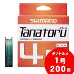 シマノ タナトル 8 1.0号/20.0lb