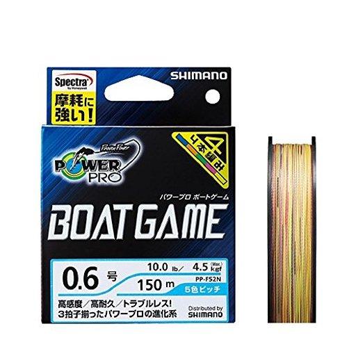 シマノ パワープロ ボートゲーム 1.5号/29lb