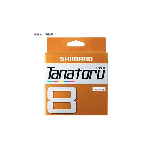 シマノ パワープロ ボートゲーム 8.0号/120lb