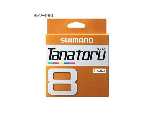 シマノ パワープロ ボートゲーム