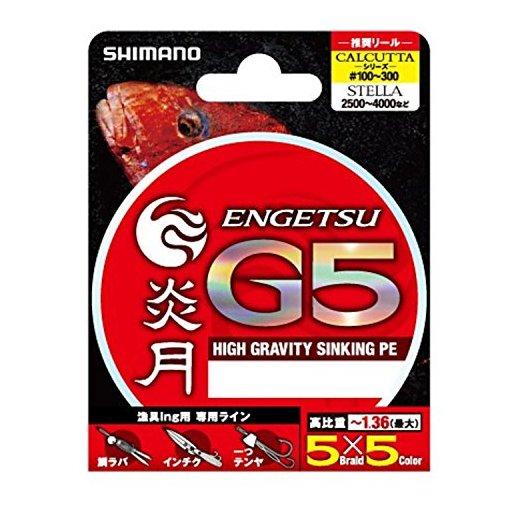 シマノ 炎月 G5 PE 1.0号/16.3lb