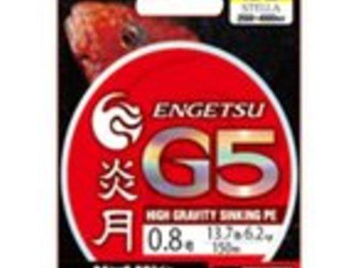 シマノ 炎月 G5 PE