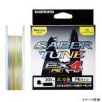 シマノ サーベルチューン EX4 PE 1.2号/22.0lb