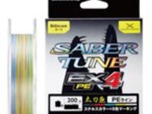 シマノ サーベルチューン EX4 PE