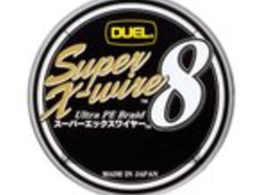 DUEL Super X-wire™8 1.0号/20lb/9.0kg