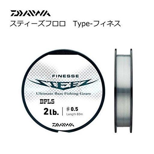 ダイワ スティーズフロロ Type-フィネス 3lb/0.8号