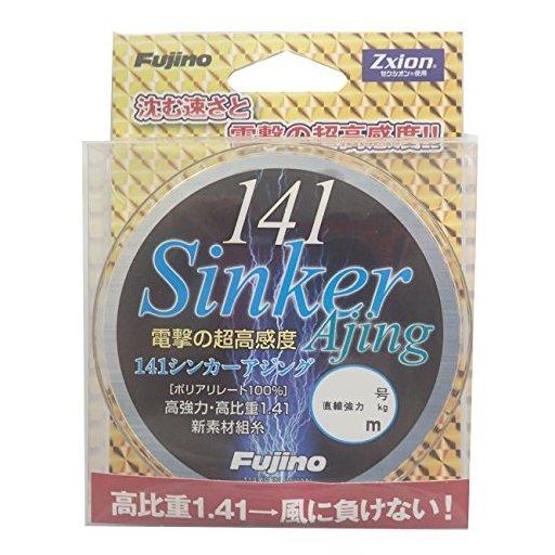 フジノライン 141シンカーアジング 0.3号/1.9kg/4.2lb