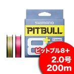 シマノ PITBULL 8+ 2号/43.0lb(トレーサブルピンク)