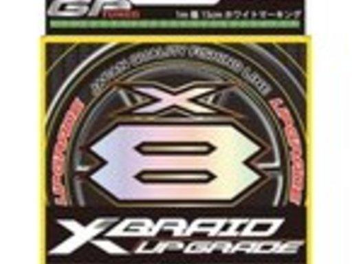 YGKよつあみ XBRAID UPGRADE X8 0.6号/14lb