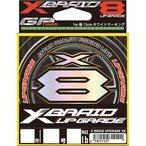 ワイジーケーヨツアミ エックスブレイド アップグレード X8 0.8号/16lb