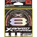 ワイジーケーヨツアミ エックスブレイド アップグレード X8 1.2号/25lb