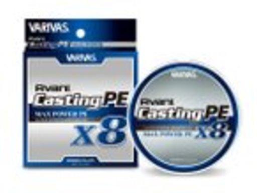 バリバス アバニ キャスティングPE マックスパワー X8