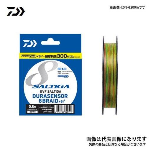 ダイワ UVFソルティガデュラセンサー8+Si2 0.8号/15lb