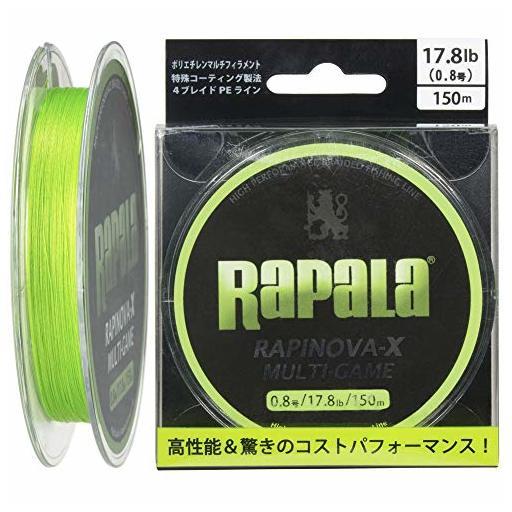 ラパラ ラピノヴァX ファイヤー カモ 0.8号/17.8Lb