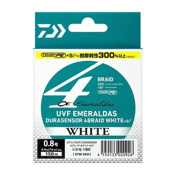 ダイワ UVFエメラルダスデュラセンサー4ブレイドホワイトSi2 0.5号/8.8lb