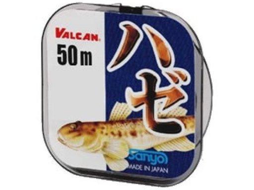 サンヨーナイロン VALCAN ハゼ