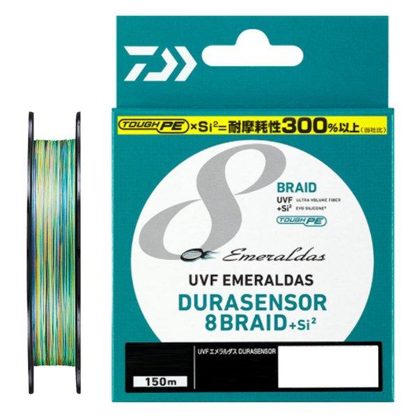 ダイワ UVFエメラルダスデュラセンサー8ブレイド+Si2 0.6 0.6号