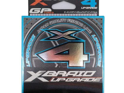 YGKよつあみ XBRAID UPGRADE X4 X BRAID UPGRADE PE 0.8