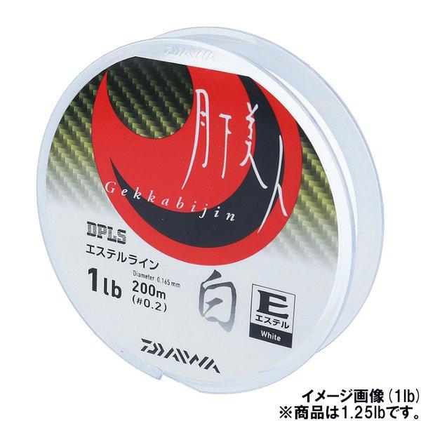 ダイワ 月下美人 タイプE 白 1.25lb/0.25号