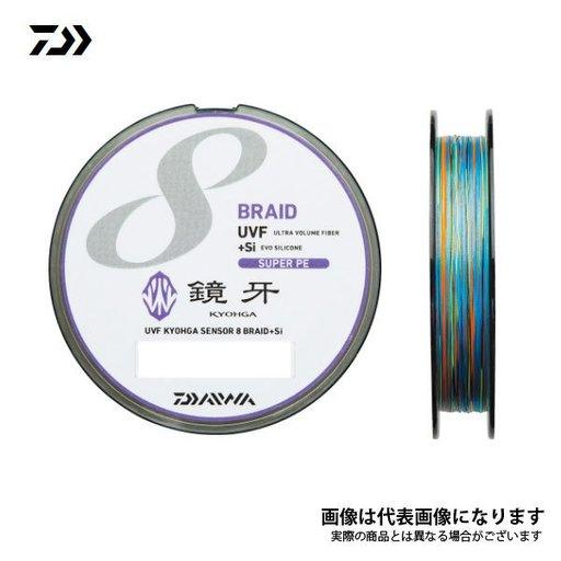 ダイワ UVF 鏡牙 SENSOR 8 BRAID+Si 1号/17lb