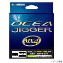 シマノ OCEA JIGGER MX4 PE 2.5号