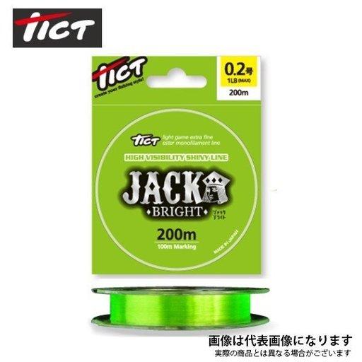 ティクト ジャックブライト 0.3号(1.4lb)