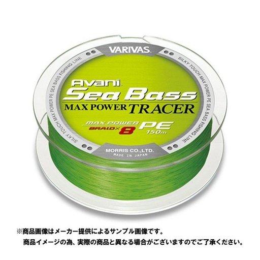 バリバス アバニ シーバス マックスパワー PE 0.8号/16lb