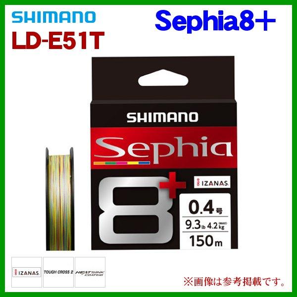 シマノ セフィア8+ 0.5号