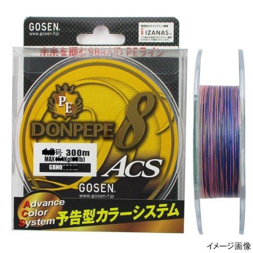 ゴーセン PE ドンぺぺ 8本組 アドバンス カラー システム GBN0830/2.0号/35lb
