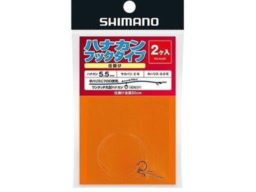 シマノ ぴーいー
