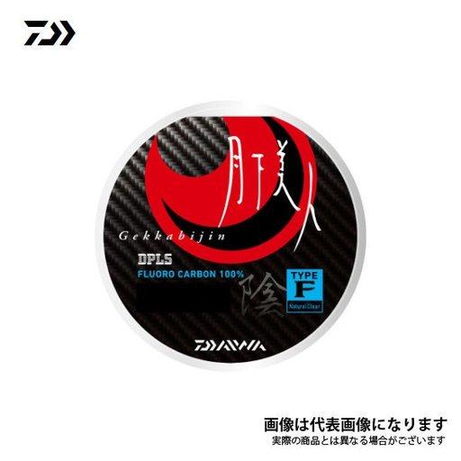 ダイワ 月下美人TYPE-F陰 2lb/0.5号