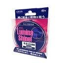 ゴーセン ルミナシャイン Lumina Shine!/0.3号/1.6lb