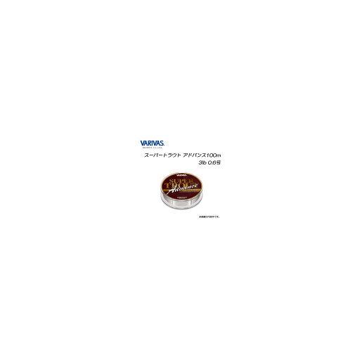 バリバス スーパートラウトアドバンス SUPER TROUT Advance/0.6号/3lb