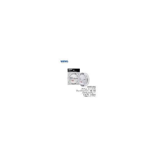 バリバス アバニ シーバス マックスパワー PE 0.8号16.7lb