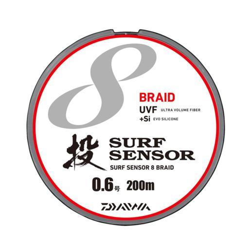 ダイワ UVF サーフセンサー 8ブレイド +Si 0.4号/3.7kg