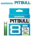 シマノ ピットブル8+ PITBULL ピットブル/1.2号/23.1lb