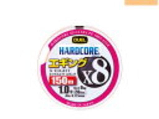 デュエル HARDCORE® X8 エギング