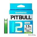 シマノ ピットブル12 PE0.6号/13.9lb/6.3kg