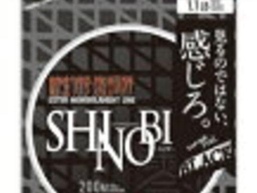 ティクト シノビ