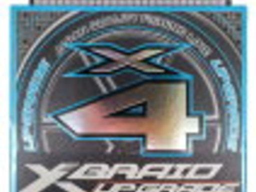 エックスブレイド アップグレードX4
