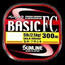 サンライン ベーシック BASIC FC 8lb ベーシック