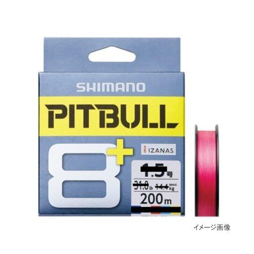 シマノ ピットブルG5 0.6号(10.6Lb/4.8kg)ハイビスオレンジ