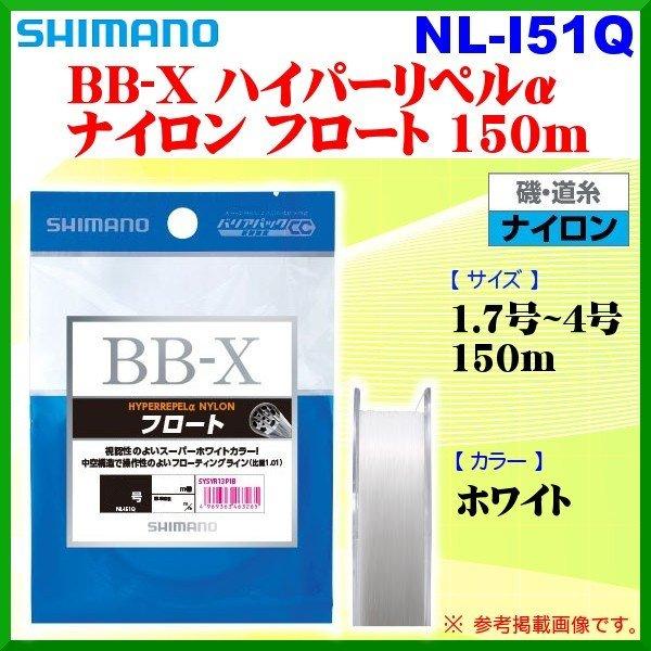 シマノ ナイロン 4号