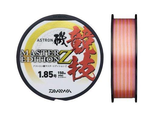 ダイワ Astron iso master edition