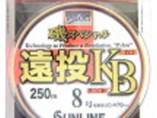 サンライン 2.5号、ハリは関東スレ10号、ハリスは1号、30-20cm