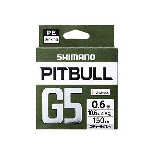 シマノ PITBULL G5 1.0号(16.7lb.)/100m/スティールグレイ