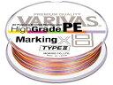 バリバス バリバス ハイグレードPEマーキング タイプ2 X8 1.5号/31lb