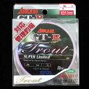 サンヨーナイロン APPLAUD GT-R Trout Super Limited 5lbs